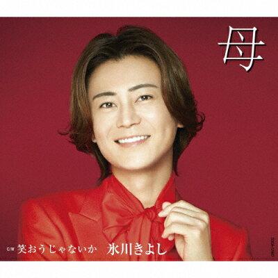 母【Eタイプ】/CDシングル(12cm)/COCA-17807
