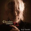 Chocolate cosmos/CD/COCB-54320
