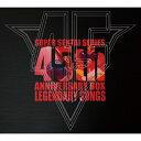 スーパー戦隊シリーズ45作品記念主題歌BOX LEGENDARY SONGS/CD/COCX-41424