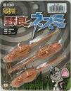 ティムコ CTノラネズミ 88mm/4g #08カヤネズミカイ