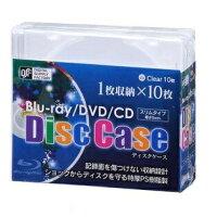 京宝電機 GW49205 ブルーレイ/CD/DVDスリムケース 10枚 クリア OA-RBCD1-10C