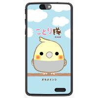 (スマホケース)ことり隊シリーズ オカメインコ (クリア)/ for VAIO Phone VA-10J/MVNOスマホ(SIMフリー端末)