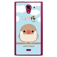 AQUOS CRYSTAL Y 402SH/Y!mobile専用 ことり隊シリーズ シナモンブンチョウ クリア YSH402-PCNT-214-SC55
