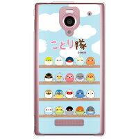 Disney Mobile on SoftBank DM016SH/SoftBank専用 スマートフォンケース ことり隊シリーズ 集合!ことり隊 クリア SSH016-PCNT-214-SC89