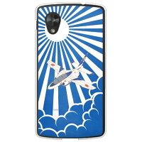Coverfull SAPエアプレインシリーズ T-4ブルーインパルス 白旭日 クリア / for Google Nexus 5 EM01L/EMOBILE ELGNX5-PCCL-152-MAV7