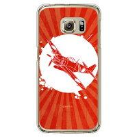 Coverfull SAPエアプレインシリーズ 紫電改 紅丸シルエット クリア / for Galaxy S6 edge SC-04G/docomo DSC04G-PCCL-152-MB22