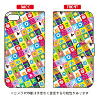 SECOND SKIN 手帳型スマートフォンケース aaaaiWORKS aaaaicon / for iPod touch 第6世代 ATC6TH-IJTC-401-LJ03