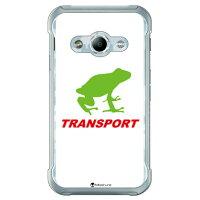 (スマホケース)TRANSPORT FROG ホワイト×レッド (クリア)design by Moisture / for Galaxy Active neo SC-01H/docomo (SECOND SKIN)