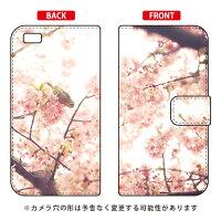スマートフォンケース  手帳型 竹林省悟 (サクラトメジロ) /    LUMIERE 503HW/Y  mobile