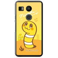 Coverfull ちんあなごのうた にっしー クリア / for Nexus 5X LG-H791/docomo DLGN5X-PCCL-152-M668