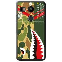 YESNO シャーク ハンターカモ クリア / for Nexus 5X LG-H791/docomo DLGN5X-PCCL-201-N149