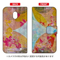 SECOND SKIN 手帳型スマートフォンケース 藤本正平 Don't Look Back / for GALAXY S II WiMAX ISW11SC/au ASCG2W-IJTC-401-LJ98