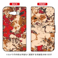 SECOND SKIN 手帳型スマートフォンケース 藤本正平 Because Her Beauty is Raw and Wild / for ELUGA P P-03E/docomo DPSP3E-IJTC-401-LJA1