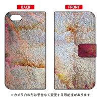 手帳型スマートフォンケース 藤本正平 Doubt Beat / for iPhone SE/5s/au