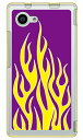 second skin ファイヤーパターン パープル イエロー ソフトtpuクリア / for aquos compact sh-02h/docomo dsh02h-tpcl-701-j057