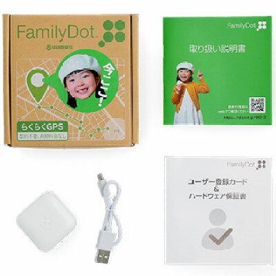 ソースネクスト SOURCENEXT FamilyDot ファミリードット ホワイト FD1W