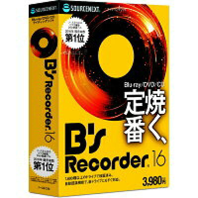 ソースネクスト SOURCENEXT Bs Recorder 16