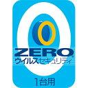 ZERO ウイルスセキュリティ 1台 ダウンロード版 (ソースネクスト)