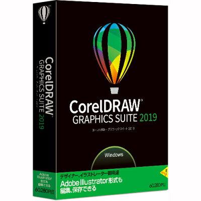 ソースネクスト SOURCENEXT CorelDRAW Graphics Suite 2019 for Windows