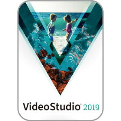 VideoStudio 2019 Standard 半額キャンペーン版  (ソースネクスト)