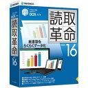 ソースネクスト 読取革命Ver.16 ヨミトリカクメイ16WC