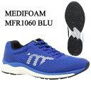 MEDIFOAM/メディフォーム LSD 2 MF 106  ブルー  MFR1060 メディフォーム/ランニングシューズ メンズシューズ
