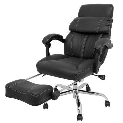 オフィスチェア ハイバックオフィスチェア リクライニングチェア オットマン付 ノイリア ブラック N