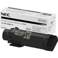 NEC トナーカートリッジ PR-L5800C-14