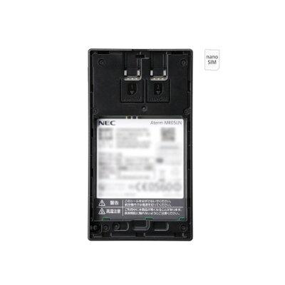 NEC Aterm MR05LN Black