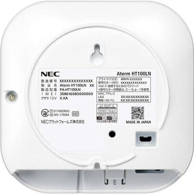NEC Aterm PA-HT100LN-SW
