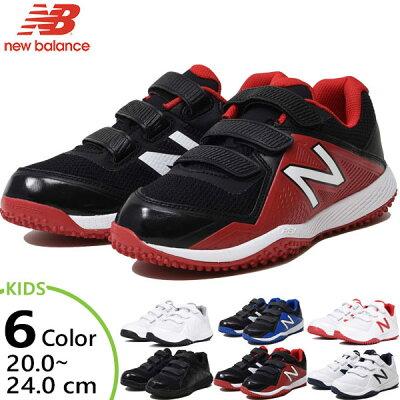 ニューバランス New Balance ジュニア キッズ 野球シューズ ベースボール トレーニングシューズ ターフモデル JT4040