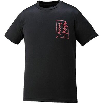 アシックスプリントTシャツHSXW6727 バレーボール