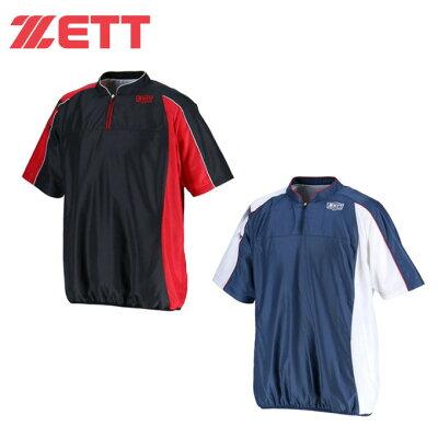 ゼット ZETT 野球 トレーニングウェア メンズ レディース ウインドピステ ハーフジップ半袖ジャケット BOV18FH