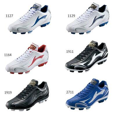 ZETT/ゼット BSR4297-1127 ポイントスパイク ZERO ONE STAGE/ゼロワンステージ ホワイト×マリンブルー