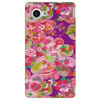 Coverfull ナオミコレクション C3 produced by COLOR STAGE / for AQUOS Compact SH-02H/docomo DSH02H-ABWH-151-MAG8