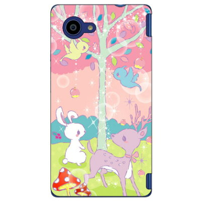Coverfull Milk's Design しらくらゆりこ メルヘンな森 / for Disney Mobile on docomo DM-01H/docomo DSHD1H-ABWH-151-M002