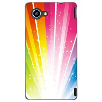 Coverfull レインボースター produced by COLOR STAGE / for AQUOS Xx2 mini 503SH/SoftBank SSHX2M-ABWH-151-MB70