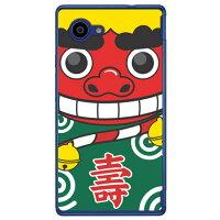 Coverfull 獅子舞 寿 クリア / for Disney Mobile on docomo DM-01H/docomo DSHD1H-PCCL-152-M862