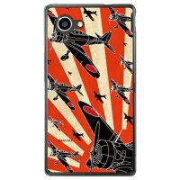 Coverfull 九七式 朱旭日シルエット クリア design by figeo / for AQUOS Xx2 mini 503SH/SoftBank SSHX2M-PCCL-152-M879