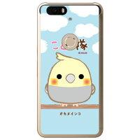 (スマホケース)ことり隊シリーズ オカメインコ (クリア)/ for Nexus 6P H1512/SoftBank