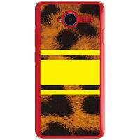 (スマホケース)ROTM Leopard イエロー (クリア)design by ROTM / for g01(gooのスマホ)・Blade L3/MVNOスマホ(SIMフリー端末)(SECOND SKIN)