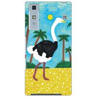 (スマホケース)Ostrich designed by おおかわひさし / for Qua phone KYV37/au (SECOND SKIN)