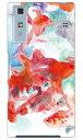 スマホケース 金魚 designed by murgraph / for qua phone kyv37/au  second skin