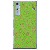 (スマホケース)キラキラ グリーン×ピンク (クリア)/ for Qua phone KYV37/au (Coverfull)