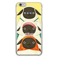 (スマホケース)やんやんマチコシリーズ マチコ一家 イエロー (クリア)/ for iPhone 6s Plus/Apple (Coverfull)