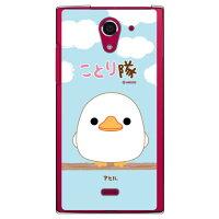 (スマホケース)ことり隊シリーズ アヒル (クリア)/ for AQUOS CRYSTAL Y 402SH/Y!mobile