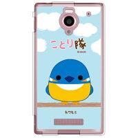 (スマホケース)ことり隊シリーズ カワセミ (ソフトTPUクリア)/ for AQUOS PHONE Xx 302SH/SoftBank