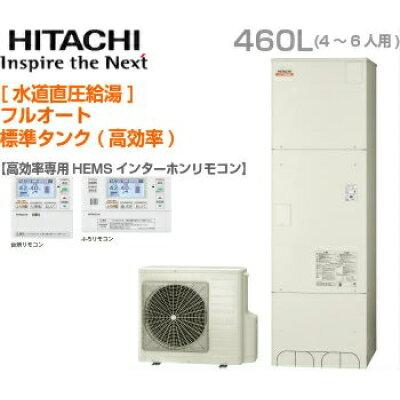 HITACHI エコキュート BHP-TADV46R
