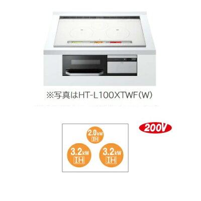 HITACHI 火加減マイスター IHクッキングヒーター HT-L100XTWF(W)