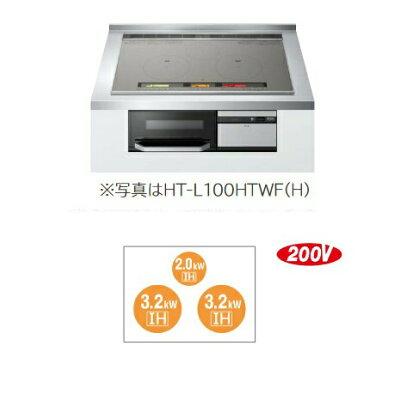HITACHI  IHクッキングヒーター HT-L100HTF(H)